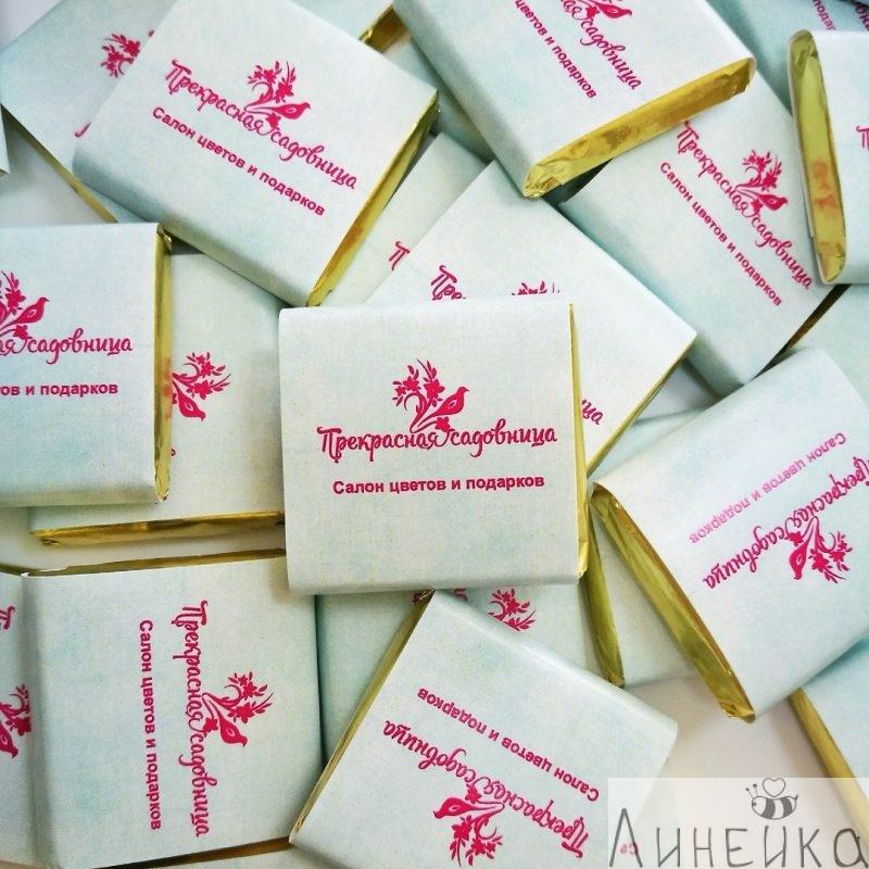 Брендированый шоколад в Минске для салона цветов