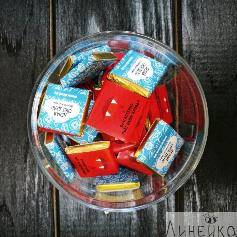 Шоколад с логотипом для ДПД